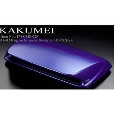 Kakumei  IM-CHS-096F Воздухозаборник на капот Subaru Impreza GC8 (FRP)