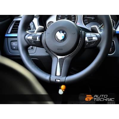 AutoTecknic Вставка руля M-Sport для BMW F20/F30/F31/F10/F12/F15 (карбон)