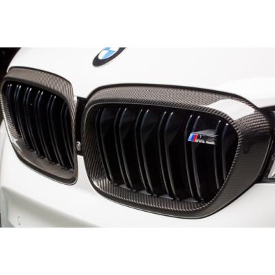 CFart Карбоновые решетки радиатора для BMW 5-series (G30)