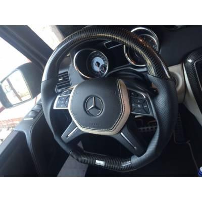 Карбоновые вставки в руль для Mercedes G63 (W463)