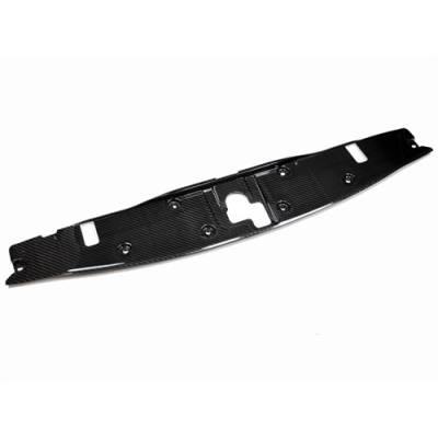 AutoTecknic  Направляющая пластина радиатора для Nissan GT-R R35 (сухой карбон)
