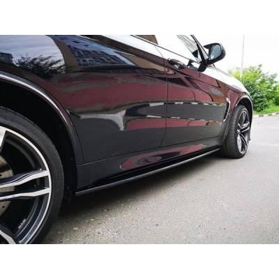 ABS Пластиковые накладки под пороги для BMW X5M/X6M (F85/F86)